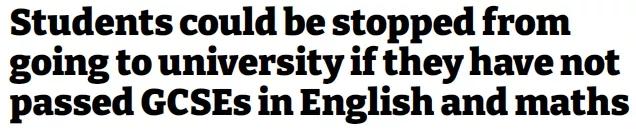 英国教育部:GCSE数学和英语不及格可能被禁止上大学
